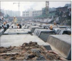 地槽SBS卷材防水施工.png