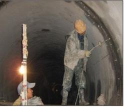 隧道堵漏工程施工.png